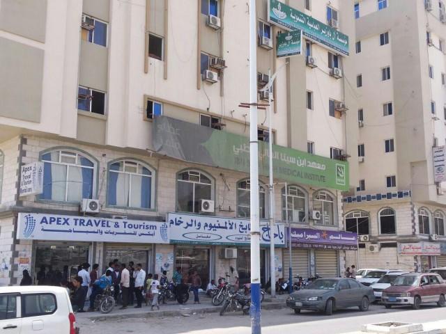 معهد ابن سيناء الطبي والمعاناة مستمرة